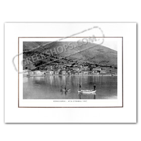 Vintage Greek City Photos Ionian Islands - Cephalonia, Agia Efimia, Port view (1907)