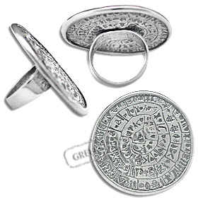 Sterling Silver Ring - Large Phaistos Disc (41mm)