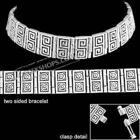Sterling Silver Bracelet - 2 Sided with Greek Key and Swirl Motif (10mm)