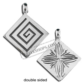 Sterling Silver Pendant - Double Sided Greek Key and Floral (29mm)