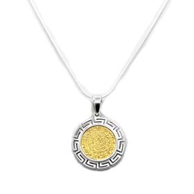Sterling Silver 2-tone Phaistos Disc Pendant (22mm) w/ Chain