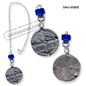 Sterling Silver Rear-View Mirror Charm - Byzantine Greek Orthodox Cross and St. Christopher