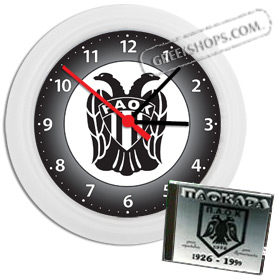 PAOK Anthem CD and Wall Clock set