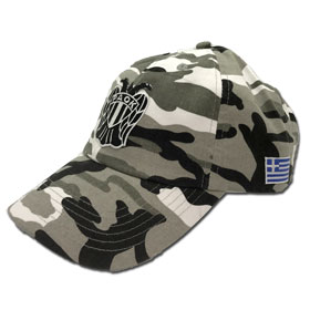 PAOK Thessaloniki Adjustable Baseball Cap. Camo Design
