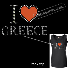 Metal Studded Tank Top - I Love Greece Style T6000