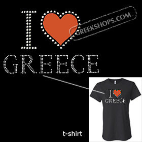 Metal Studded Tshirt - I Love Greece Style T6000