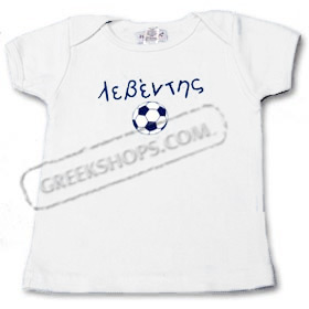 Baby's White Leventis (strong and brave) Soccer Ball T-Shirt
