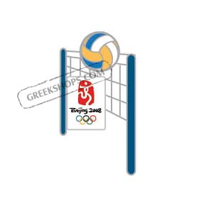 Beijing 2008 Volleyball Pin