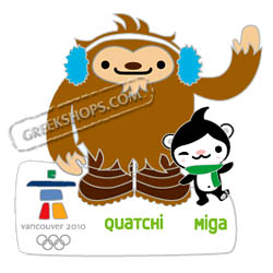 Vancouver 2010 Mascots Quatchi and Miga Pin