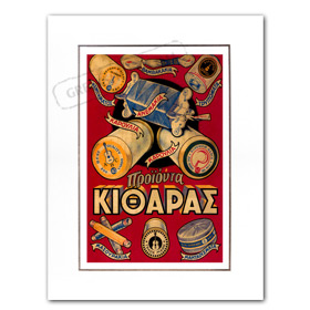 Vintage Greek Advertising Posters - Kithara Threads (1958)