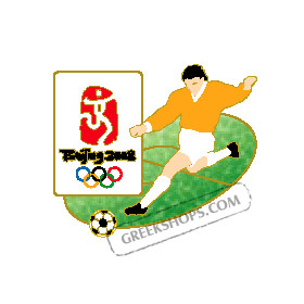 Beijing 2008 Soccer Olympic Sports Pin