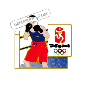 Beijing 2008 Boxing Olympic Sports Pin