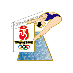 Beijing 2008 Diving Olympic Sports Pin