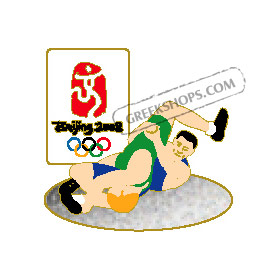 Beijing 2008 Wrestling Olympic Sports Pin