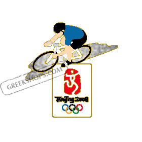 Beijing 2008 Cycling Olympic Sports Pin