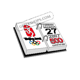 Beijing 2008 500 Days to Go Countdown Pin - Rare and Limited Edition