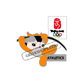 Beijing 2008 Yingying Athletics Olympic Sports Pin