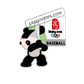 Beijing 2008 Jingjing Baseball Olympic Sports Pin