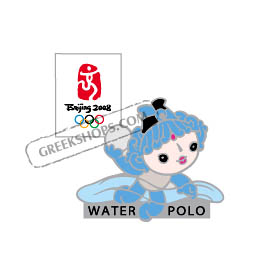 Beijing 2008 Beibei Water Polo Olympic Sports Pin