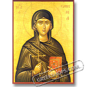 "St. Efimia (7.5x10"") Hand-made Icon"