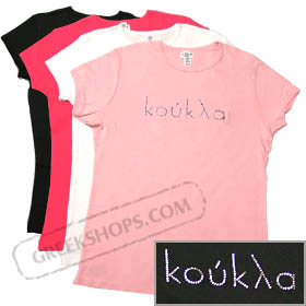 Women's Koukla Fitted Rhinestone Crew Top