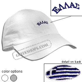 Adjustable Baseball Cap with Embroidery - Hellas (Greece) Child