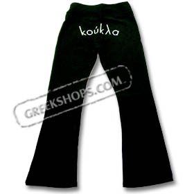 Girl's Koukla Dance Pants w/ Flared Leg Special 30% Off