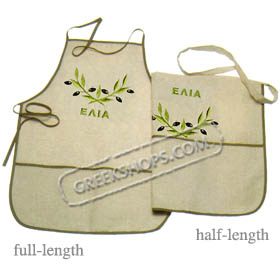 Olive Branch Apron (Full or Half Length)