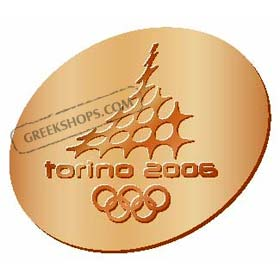 Torino 2006 Bronze Raised Logo Pin