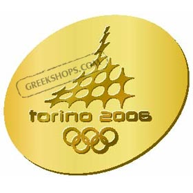 Torino 2006 Gold Raised Logo Pin