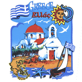 Greek Islands Landscape Children