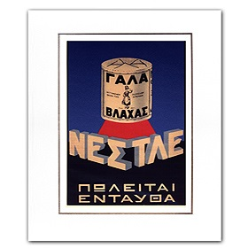 Vintage Greek Advertising Posters - Gala Vlahas by Nestle - Establishment Signage (1960's)