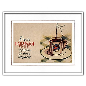 Vintage Greek Advertising Posters - Papagalos Loumidi Coffee  (1955)