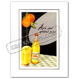 Vintage Greek Advertising Posters - Ivi Orange Juice (1958)