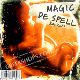 Magic de Spell, Kokkino