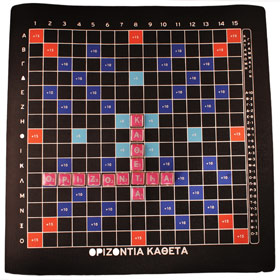 Board Game - Magnetic Travel Orizontia and Katheta Scrabble Board Game 7+