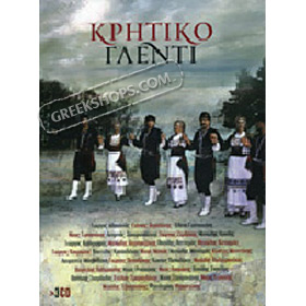 Kritiko glendi , Various Artists (3 CD)