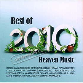 Best of 2010 Heaven Music , Various Artists