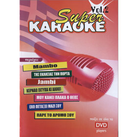 Super Karaoke Vol. 2 – Greek Hits (PAL)
