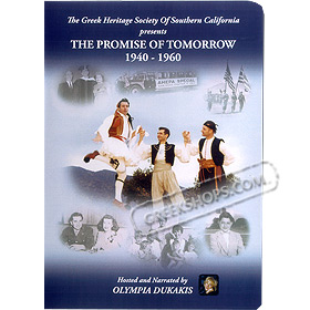 The Greeks of Southern California, The Promise of Tomorrow 1940-1960 DVD (NTSC, All Zones)