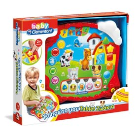 Greek Educational Toys :: My First Tablet, 2yrs+