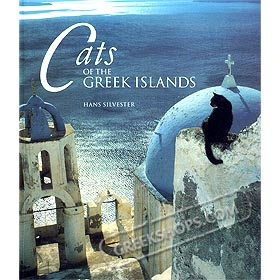 Cats of the Greek Islands, by Hans Silvester (in English)