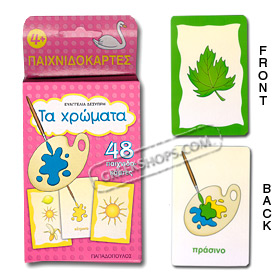 Card Game for learning the Greek Colors - Hromata (In Greek) Ages 4+