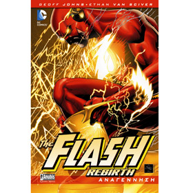 The Flash: Rebirth, In Greek