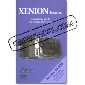 Xenion Lexicon A language guide for foreign Travelers w/CD