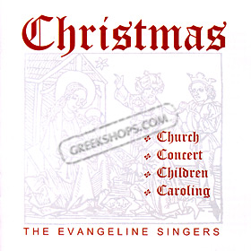 Christmas Hymns and Carols by The Evangeline Singers (Anna Gallos)