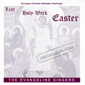 Lent and Holy Week Easter Hymns by The Evangeline Singers - Anna Gallos