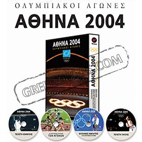 Athens 2004 Olympics DVD set (4 DVDs Region 2 PAL)