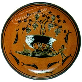 Attic Black Figure Plate 20 cm (7.9 in.)