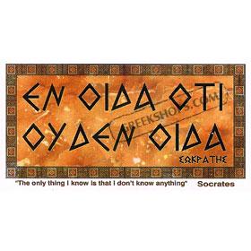 Greekshopscom Greek Products Ancient Greece Tees Socrates